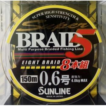 Шнур SunLine  Super Braid5 (8breid)  150m #0.6/0.128mm 4kg