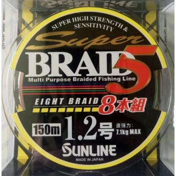Шнур SunLine  Super Braid5 (8breid)  150m #1.2/0.185mm 7.1kg