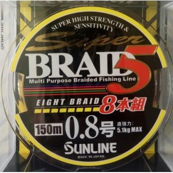 Шнур SunLine  Super Braid5 (8breid)  150m #0.8/0.148mm 5.1kg