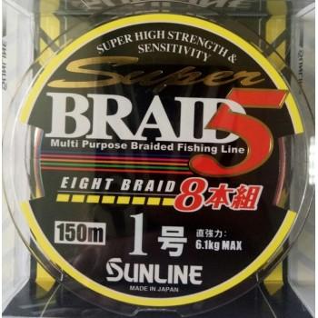 Шнур SunLine  Super Braid5 (8breid)  150m #1/0.165mm 6.1kg