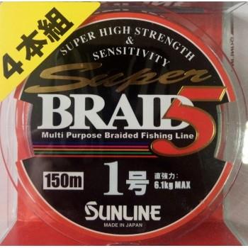 Шнур SunLine  Super Braid5  150m #1/0.165mm 6.1kg