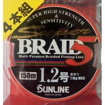 Шнур SunLine  Super Braid5 150m #1.2/0.185mm 7.1kg