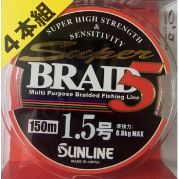 Шнур SunLine  Super Braid5 150m #1.5/0.205mm 8.8kg