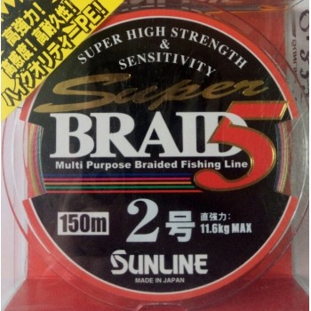 Шнур SunLine  Super Braid5 150m #2/0.225mm 11.6kg