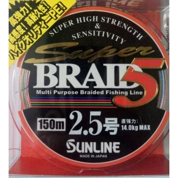 Шнур SunLine  Super Braid5 150m #2.5/0.25mm 14.0kg