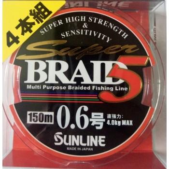Шнур SunLine  Super Braid5 150m #0.6/0.128mm 4kg