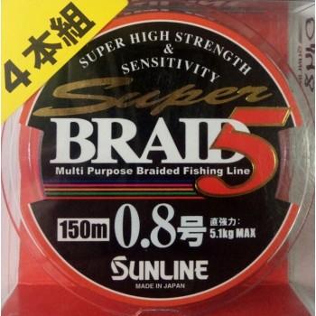 Шнур SunLine  Super Braid5   150m #0.8/0.148mm 5.1kg